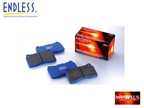 ENDLESS MX72 PLUS BRAKE PAD 來令片(後) TOYOTA SUPRA 3.0 2019-