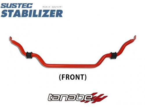 TANABE SUSTEC STABILIZER 前下防傾桿 TOYOTA PREVIA 2006-2014