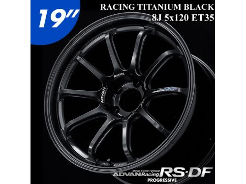 "ADVAN RACING RS-DF PROGRESSIVE 19"" 8J 5x120 ET35 TBK (黑)"