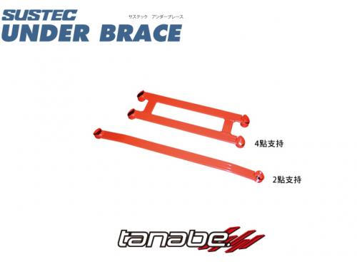 TANABE SUSTEC UNDER BRACE FRONT 前下兩點拉桿 MAZDA3 BP 2019-