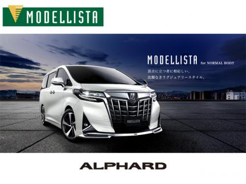 MODELLISTA AERO KIT NORMAL BODY 大包組(白) TOYOTA ALPHARD 2018-