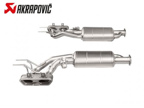 AKRAPOVIC EVOLUTION LINE 尾段(鈦合金尾) MERCEDES-BENZ W463 G63 AMG 2015-