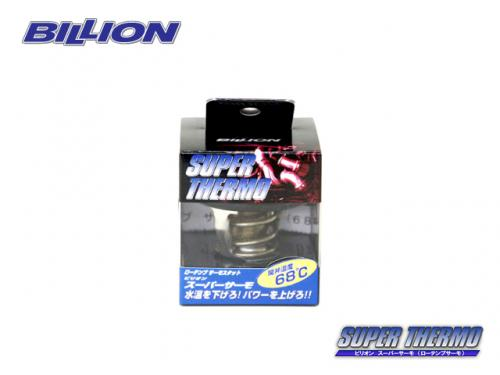 BILLION LOW TEMP THERMOSTAT 節溫器 NISSAN 370Z 2007-