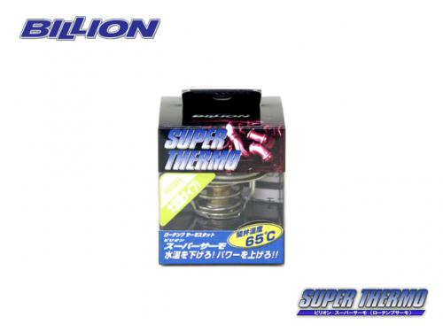 BILLION LOW TEMP THERMOSTAT 節溫器 NISSAN SR20DET 引擎
