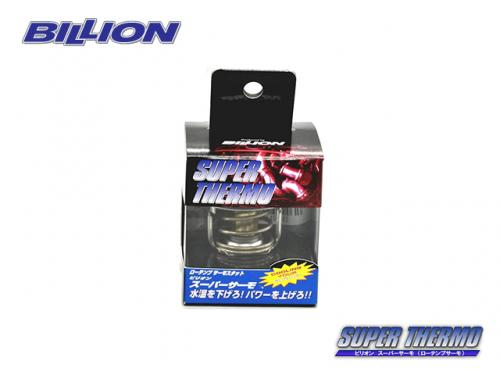 BILLION LOW TEMP THERMOSTAT 節溫器 TOYOTA 86 / SUBARU BRZ 2013- 65度開啟