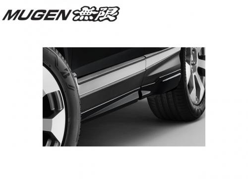 MUGEN POWER 無限 SIDE GARNISH(CB) 側裙(黑色) HONDA CR-V 5代 2017-