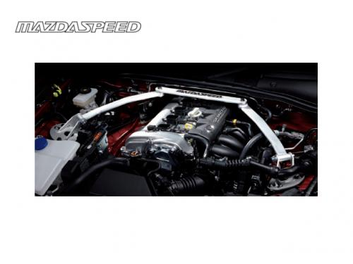 MAZDASPEED STRUT BAR 引擎室拉桿 MAZDA MX-5 ND 2016-