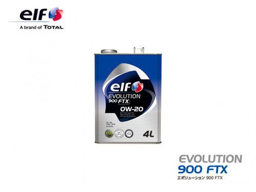 elf EVOLUTION 900 FTX 0W-20 機油(4L)