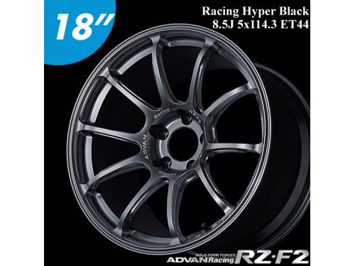 "ADVAN RACING RZ-F2 18"" 8.5J 5x114.3 ET44 鋁圈 HB(亮銀)"