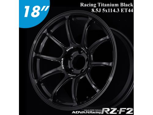 "ADVAN RACING RZ-F2 18"" 8.5J 5x114.3 ET44 鋁圈 TBK(高亮黑)"
