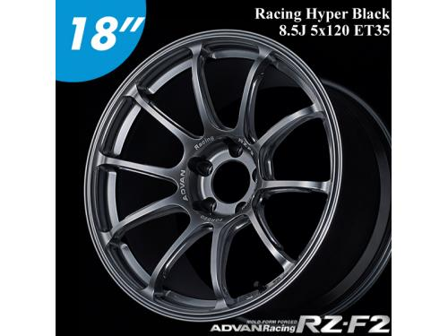 "ADVAN RACING RZ-F2 18"" 8.5J 5x120 ET35 鋁圈 HB(亮銀)"