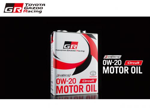 GAZOO Racing GR MOTOR OIL Circuit 0W-20 機油(4L)