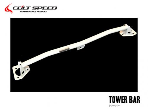 COLT SPEED TOWER BAR 引擎室拉桿 MITSUBISHI ECLIPSE CROSS 2018-