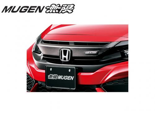 MUGEN 無限 CARBON 水箱罩 HONDA CIVIC TYPE R FK8 2017-