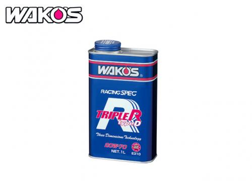WAKO'S TRIPLE R TypeD 20W70 競技用機油(1L)