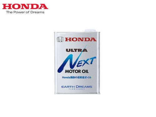 HONDA ULTRA NEXT MOTOR OIL 機油(4L)