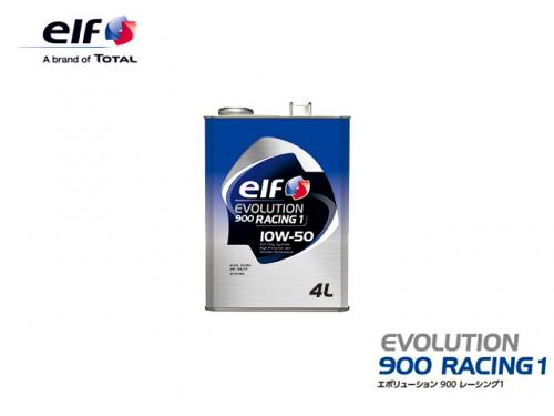 elf EVOLUTION 900 RACING 1 10W-50 機油(4L)