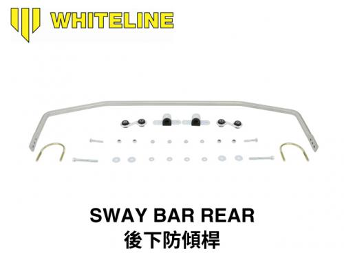 WHITELINE Sway bar Rear 後下防傾桿 SKODA FABIA MK3 2014-
