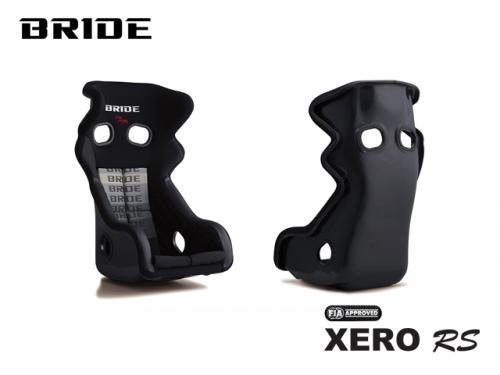 BRIDE XERO RS Gradation logo 桶形賽車椅(黑色漸層)