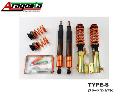 ARAGOSTA TYPE-S COILOVER KIT 避震器組 SUZUKI SWIFT SPORT 2018-