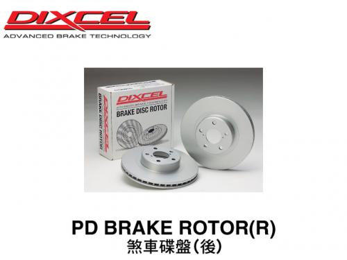 DIXCEL PD BRAKE ROTOR(R) 煞車碟盤(後) MAZDA MX-5 ND 2016-