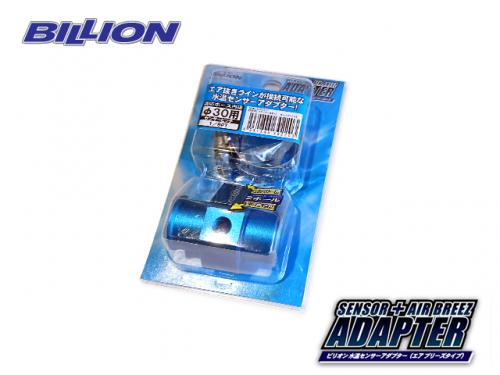 BILLION WATER SENSOR ADAPTER 水三通(水溫SENSOR-30mm) HONDA車系