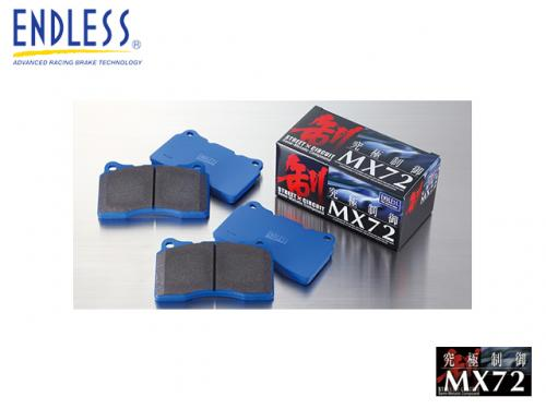 ENDLESS MX72 BRAKE PAD 來令片(前) TOYOTA SUPRA 3.0 2019-