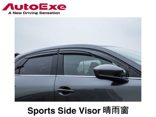 AUTOEXE Sports Side Visor 晴雨窗 MAZDA CX-30 2019-