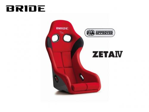 BRIDE ZETA IV Fullbucket Seat(RED) 桶形賽車椅(紅色)