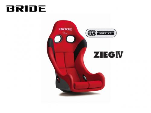 BRIDE ZIEG Fullbucket Seat(RED) 桶形賽車椅(紅色)