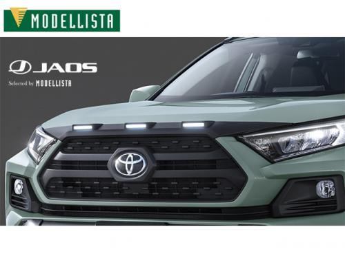 MODELLISTA-JAOS 車頭擋板(含LED) TOYOTA RAV4 ADVENTURE 2019-