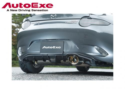 AUTOEXE ND-06S Rear Under Panel 後下巴 MAZDA MX-5 ND 2016-