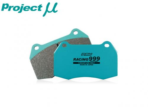 PROJECT MU RACING999 BRAKE PAD 來令片(前) PORSCHE 911(991) TURBO 2013-2019