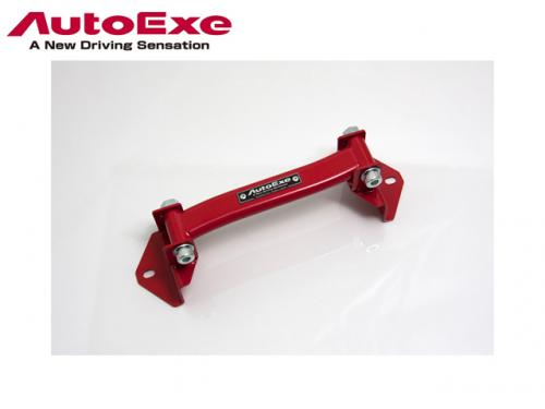 AUTOEXE Battery Clamp 電瓶架 MAZDA3 BP 2019-