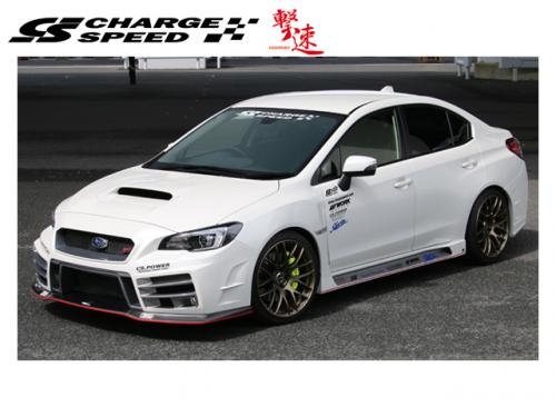 CHARGE SPEED TYPE-3A 三件式大包組(FRP-素材) SUBARU WRX 2014-