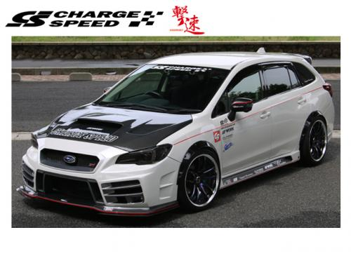 CHARGE SPEED TYPE-A 三件式大包組(FRP-素材) SUBARU LEVORG 2015-