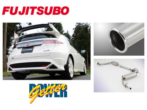 FUJITSUBO POWER GETTER 中尾段 HONDA CIVIC FN2 2009-2010