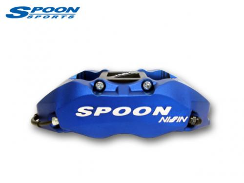 SPOON SPORTS CALIPER SET 四活塞卡鉗組 HONDA S2000 2000-2009