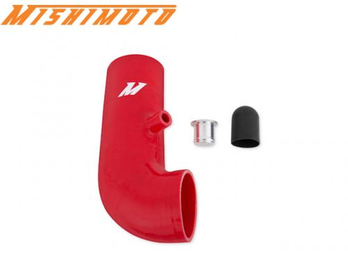 MISHIMOTO Silicone Induction Hose(RED) 進氣軟管(紅色) TOYOTA 86 / SUBARU BRZ 2013-