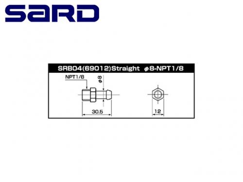 SARD FUEL REGULATOR ADAPTOR NIPPLE 轉接座螺絲頭 69012