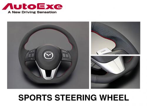 AUTOEXE SPORTS STEERING WHEEL 方向盤 MAZDA6 GJ 2015-