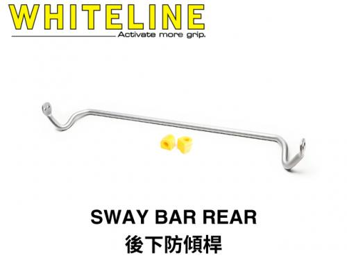 WHITELINE Sway bar Rear 後下防傾桿 MAZDA3 2003-2014
