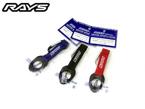 RAYS KEY HOLDER BLACK 鑰匙圈(黑色)