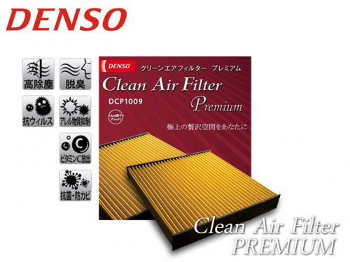 DENSO PREMIUM CABIN AIR FILTER 高階版冷氣濾芯 014535-3380 LEXUS RX200T 2016-