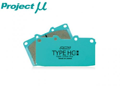 PROJECT MU TYPE HC+ BRAKE PAD 來令片(前) TOYOTA AURIS 2018-