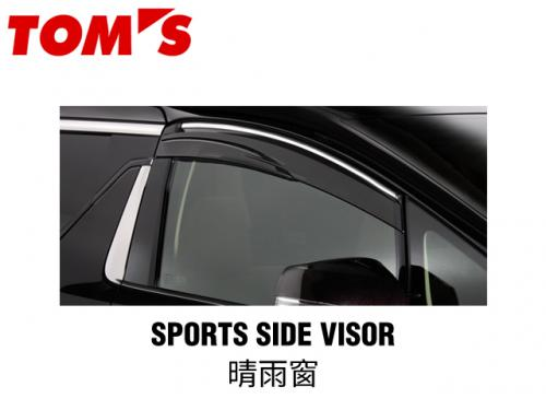 TOM'S SPORTS SIDE VISOR 晴雨窗 TOYOTA ALPHARD 2015-