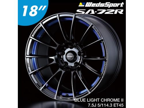 "WedsSport SA-72R 18"" 7.5J 5x114.3 ET45 鋁圈 BLUE LIGHT CHROME II"