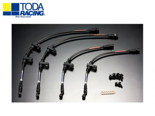 TODA RACING BRAKE LINES KIT 金屬煞車油管 HONDA S2000 AP2 2003-2009