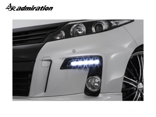 ADMIRATION DEPORTE-LED 前日行燈組(3WAY) TOYOTA PREVIA 2012-