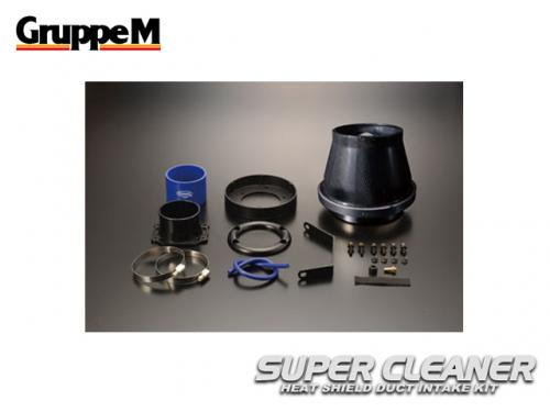 GruppeM SUPER CLEANER CARBON 進氣組 MINI COOPER S F56 2014-